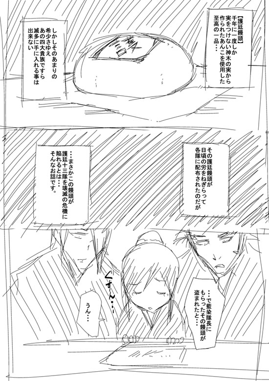 ぱろ.jpg