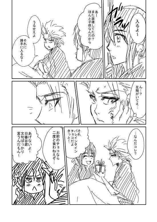 清書0004.jpg