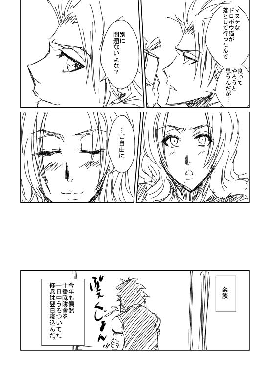 清書0007.jpg